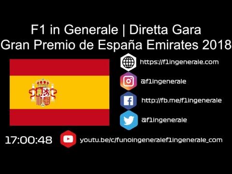 Cronaca in diretta Gara | Formula 1 Gran Premio de España Emirates 2018 [F1 GP Spagna]