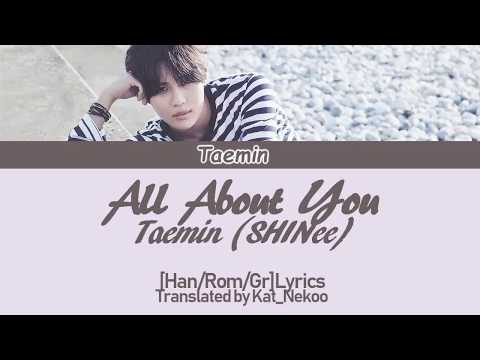 Lee Taemin - All About You [Han/Rom/Gr]Lyrics
