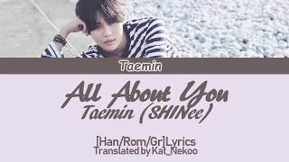 Скачать Lee Taemin All About You Han Rom Gr Lyrics