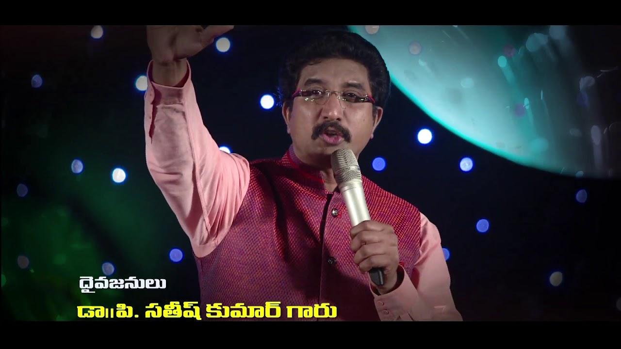 దేవునితో ఒక రాత్రి A Night with God, కల్వరి టెంపుల్ - నంబూరు