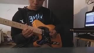Solo de Guitarra Ciudad de colores   Bani Muñoz