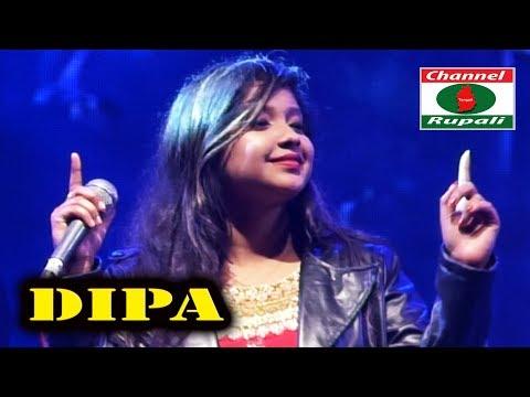 Bangla folk Song,আমার বন্ধুা বিহনে গো,জনপ্রিয় লোকগীিত,দিপা,লোকগীতি,AMAR BONDHUYA,DIPA,