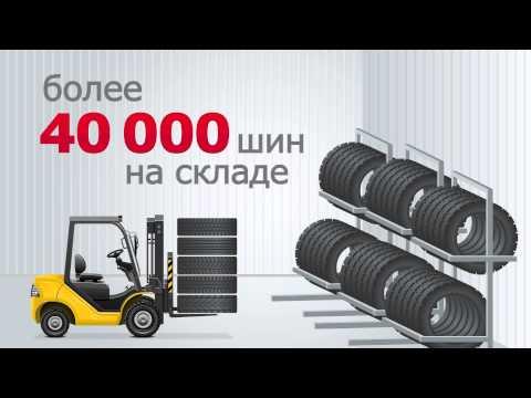 Интернет-магазин шин Lester.ua