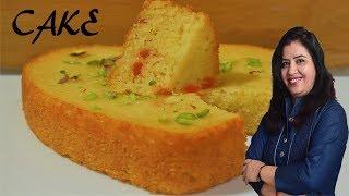 सूजी केक | Cake | Rava cake recipe | Egg less cake | Suji cake | Semolina cake