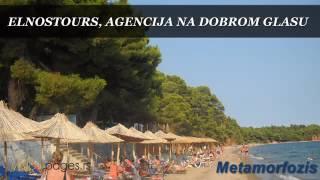 Letovanje u Grčkoj na našim plažama(Turistička agencija Elnostours se specijalizovala za organizovanje letovanja u Grčkoj i apartmanski smeštaj na destinacijama Halkidiki i obala pod Olimpom., 2017-01-27T09:52:36.000Z)