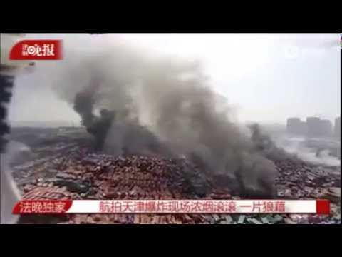 LATEST Drone Footage of Massive Explosion Site in Tianjin China.