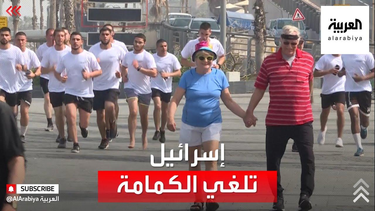 إسرائيل تلغي ارتداء الكمامة في الأماكن المفتوحة  - نشر قبل 2 ساعة