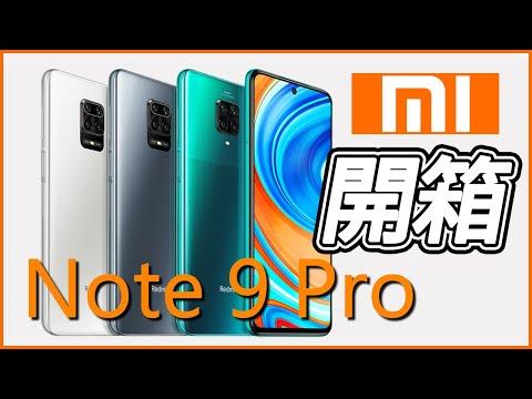 【台中手機館】Note 9 Pro【6+128】小米 開箱 評測 實測 雙卡雙待 規格 價格 紅米空機價 台灣公司貨