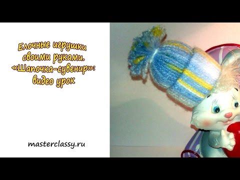 Как сделать елочные игрушки своими руками • НОВОСТИ В