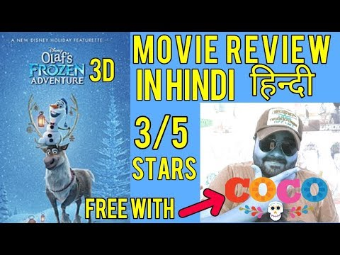 OLAF'S FROZEN ADVENTURE | MOVIE REVIEW | HINDI | INDIA | 3/5 STARS