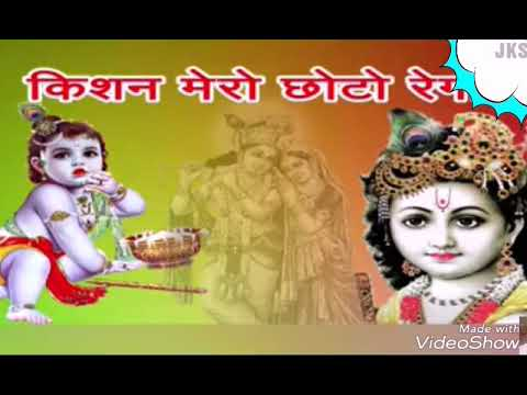 किशन मेरो छोटो रह गो रे   .Rajasthan dj (dolki mix)2018 ,   kisan mero choto rah go ye   