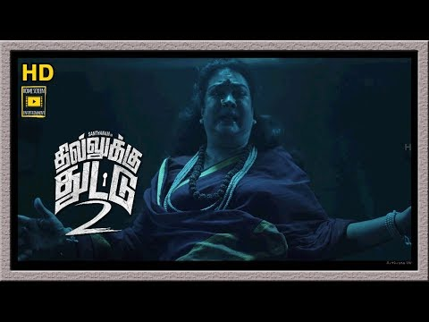 Dhilluku Dhuddu 2 Full Movie | Urvashi Attacked By Ghost | Santhanam Horror Comedy