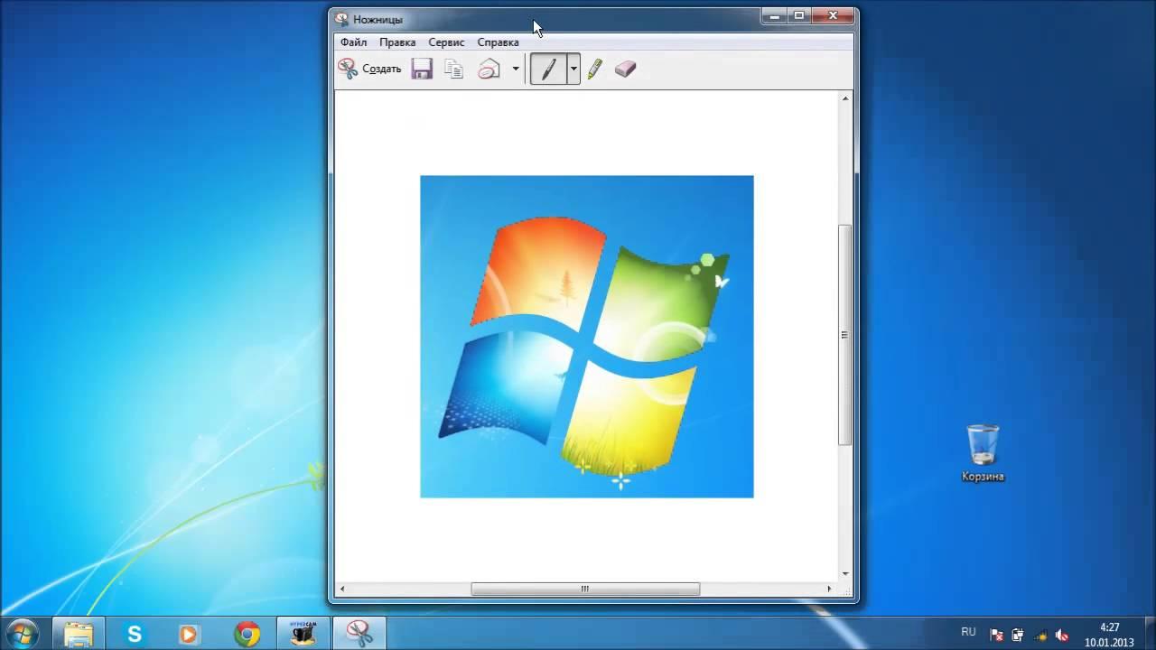 Как сделать скриншот части экрана в Windows 7 MyTub