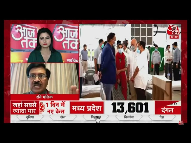 Oxygen supply still an issue, Dr. Ravi Malik on Aaj Tak