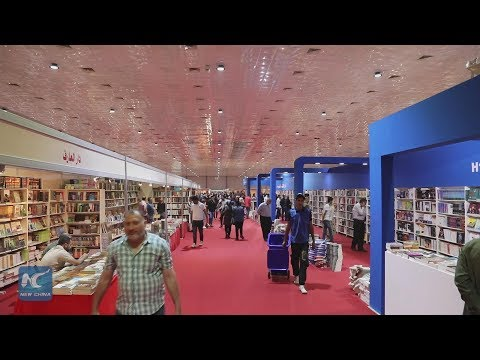 Iraq opens international book exhibition in Baghdad