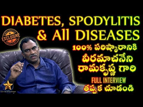 Veeramachaneni Rama Krishna's Full Exclusive Interview | It's a Gold Star Entertainment Presentation