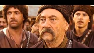 Мой фильм Тарас Бульба