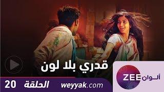 مسلسلات مصرية وعربية