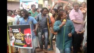 In Solidarity With Tamil Folk Singer KOVAN | Manikya Kalline Marakkilla - Malayalam folk Song
