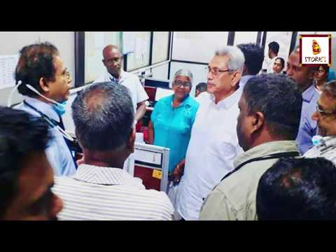 President Gotabaya Rajapaksa Visited Colombo General Hospital Today - Breaking News