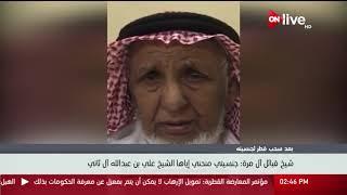 بعد سحب قطر لجنسيته.. شيخ قبائل آل مرة: جنسيتي  منحني إياها علي بن عبدالله آل ثاني
