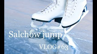 VLOG#63 Salchow jump figure skating