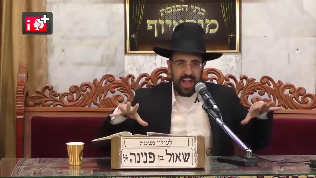 הרב מאיר אליהו   פרשת בשלח תשע״ט   מוסיואף
