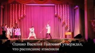 КРМ Арбор - Выступление 28.10.2015