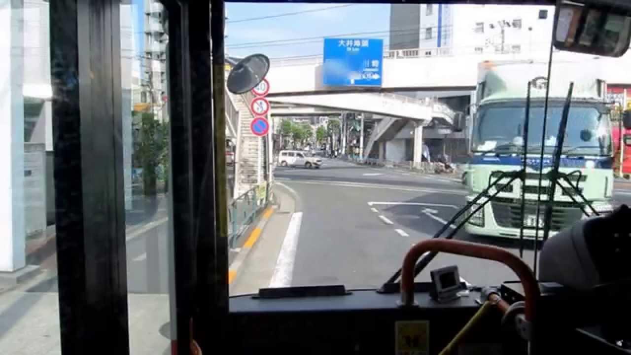 興業 忘れ物 国際 バス