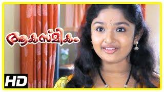 Kerala manthrikam in bangalore dating