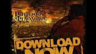 Download lagu ΡΦ - Σε μια τόση δα στιγμή...