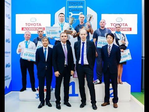Официальные дилеры Тойота в Москве. Автосалоны Toyota.