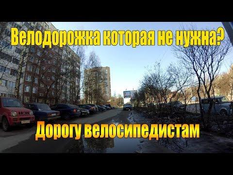 Велодорожка вдоль пр. Луначарского от пр. Культуры до пр. Энгельса