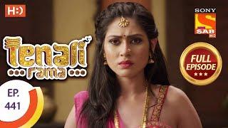 Tenali Rama Ep 441 Full Episode 12th March, 2019