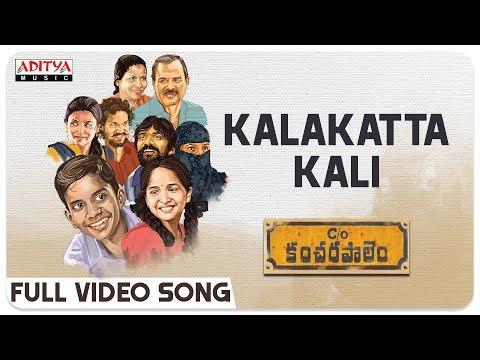 Kalakatta Kali Full Video Song  Care Of Kancharapalem Songs  Venkatesh Maha  Rana Daggubati