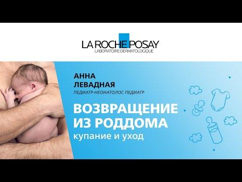 Как купать новорожденного ребенка? | ТОП 10 советов по уходу за младенцем от Анны Annamama Левадной