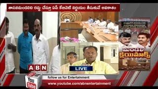 TDP MLC G Srinivasulu Face To Face | TDP Reaction Over Jagan Decision On AP Legislative Council |ABN