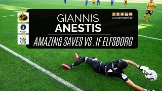 Giannis Anestis | Amazing Saves vs. IF Elfsborg (9/7/20) | PROSPORT.GR