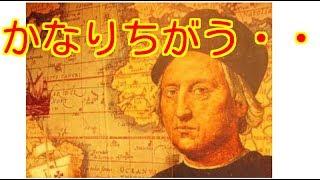 【衝撃】日本人は騙されていた!?あれは全部嘘だった!外国人も驚いた...