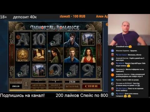 Онлайн казино ставки на рубли список