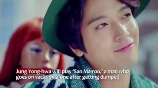 Video 160815 Arirang Showbiz Korea - Jung YongHwa & Lee YeonHee to meet in a new drama 'The Package' download MP3, 3GP, MP4, WEBM, AVI, FLV Maret 2018