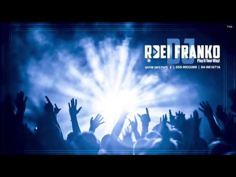 DJ ROEI FRANKO - סט דאנס ים תיכוני - אוקטובר 2016