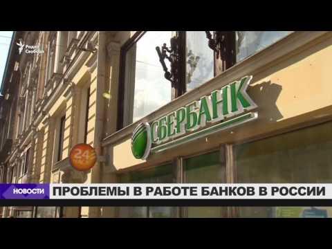 ЮниКредит Банк, Санкт-Петербург - офисы и банкоматы