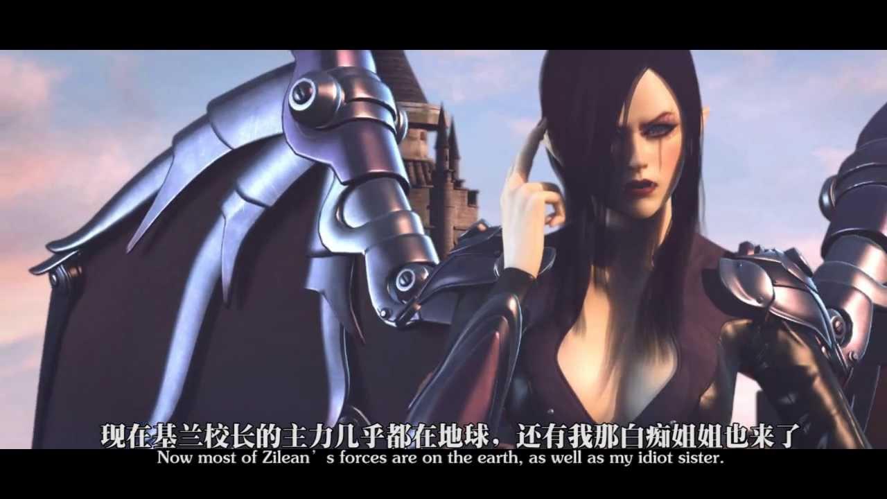 英雄联盟超神学院_《超神学院》第二季 09 梦魇的爱情片 - YouTube