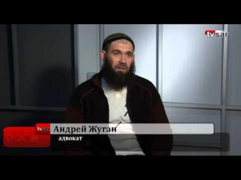 знакомства татар в саратове
