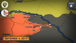 4 сентября 2017. Военная обстановка в Сирии. Сирийская армия дошла до Дейр-эз-Зора впервые за 3 года