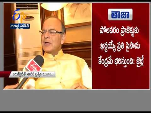 ETV Exclusive Interview With FM Arun Jaitley Over Special Package to AP