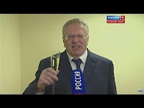 А как весело праздовал Жирик победу Трампа!: Сенаторы США призвали ответить России за «вмешательство в выборы»