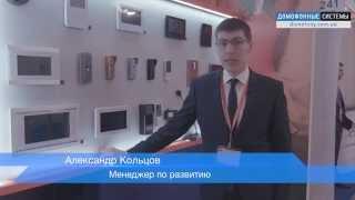 видеообзор Slinex SL-07IP www.domofony.com.ua - первый обзор