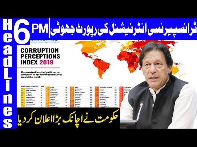 Govt rejects Transparency International report on corruption   Headlines 6 PM   24 Jan 2020   Dunya
